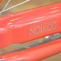 ブリヂストン,ノルコグ,おしゃれ,かわいい,自転車,軽い,通勤,通学