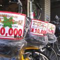自転車,安い,1万円,オープニングセール,アシスタ,電動車,激安