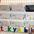 tokyobike,トーキョーバイク,街乗り,おしゃれ,クロモリ,カスタム