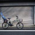 ez,panasonic,イーゼット,パナソニック,電動自転車,おしゃれ,かっこいい,イェップ