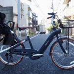 電動自転車,ブリジストン,パナソニック,besv,ebike,チャイルドシート,ハイディ,hydee,おしゃれ,子乗せ