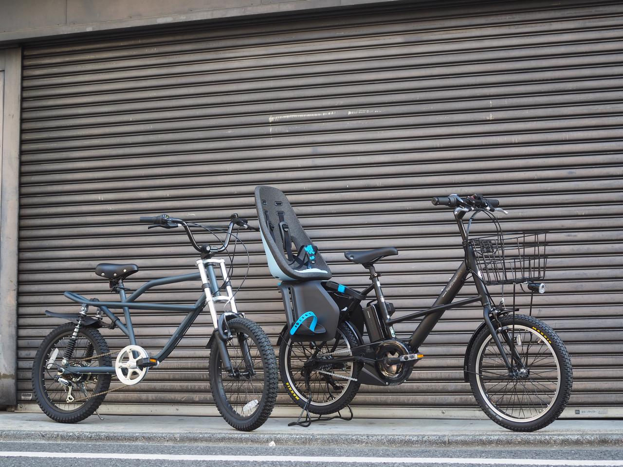 ブリヂストン,リアルストリームミニ,bridgestone,realstream,リアルストリーム,電動自転車,自転車カスタム,yepp,イェップ,フリーキーバイク