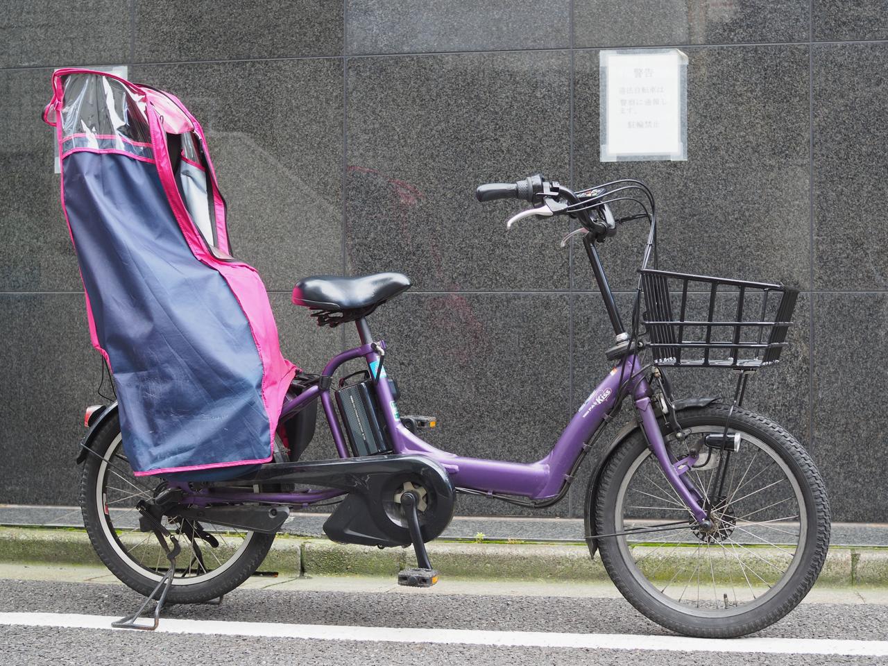 ヤマハ,パス,パスキス,子乗せ,電動自転車,子乗せ電動,チャイルドシート