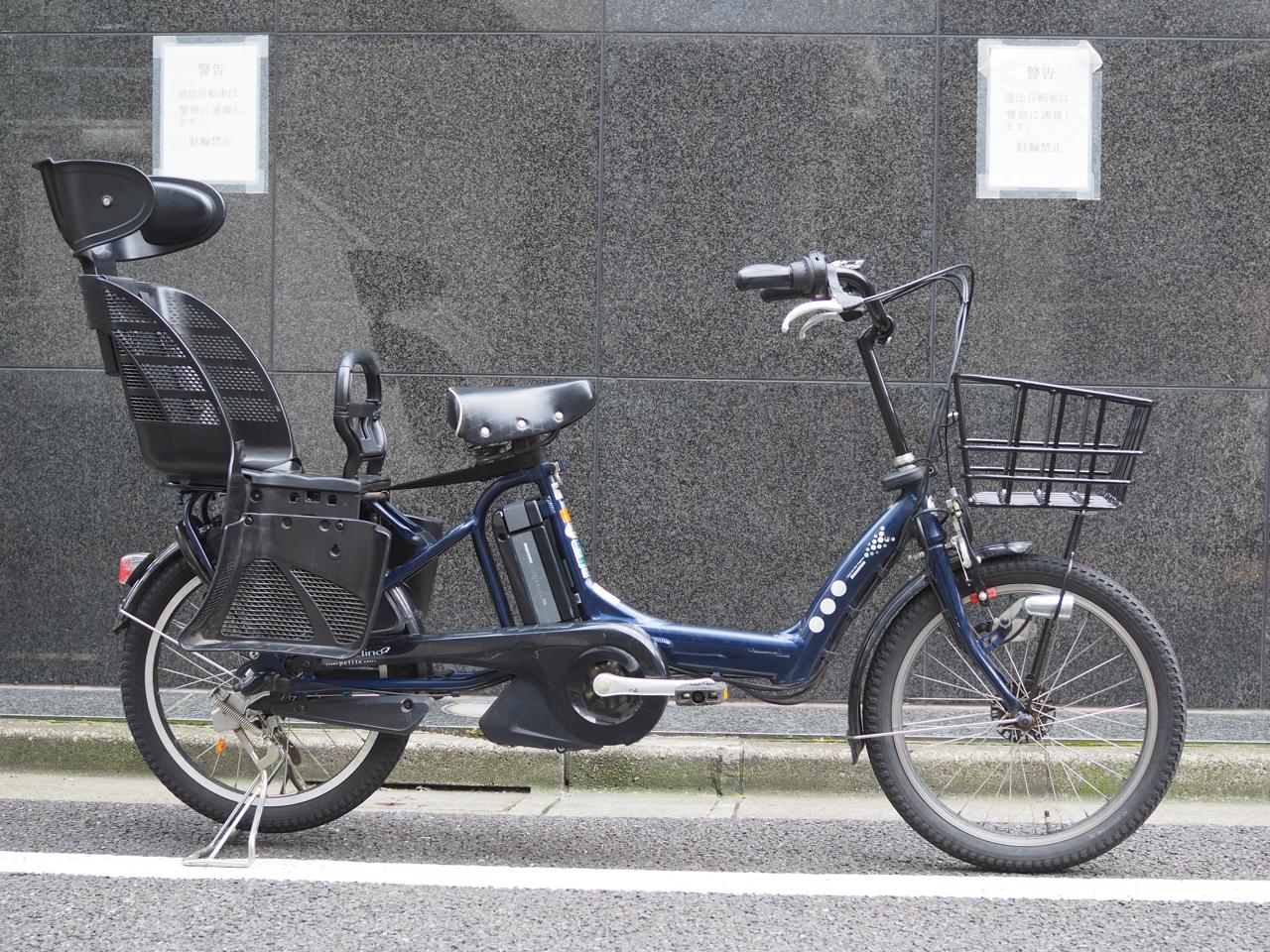 ブリヂストン,アンジェリーノ,子乗せ,電動自転車,子乗せ電動,チャイルドシート