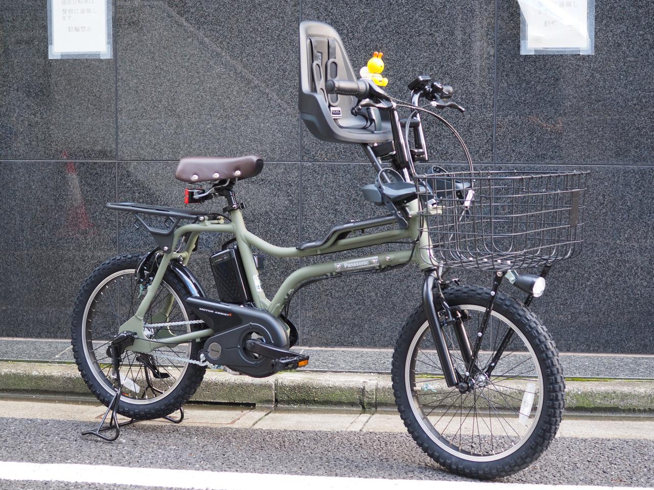 EZ,YEPP,PANASONIC,イーゼット,イェップ,電動自転車,子乗せ自転車,ボバイク,BOBIKE