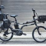 EZ,YEPP,PANASONIC,イーゼット,イェップ,電動自転車,子乗せ自転車,ボバイク,BOBIKE,OGK
